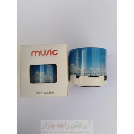 Stylish MP3 Player