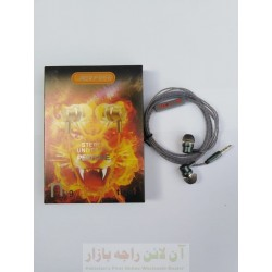 Tiger Flame Stereo Hands Free N19