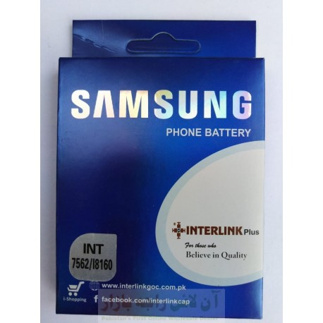 SAMSUNG 7562 & i8160 Battery Interlink High Performance