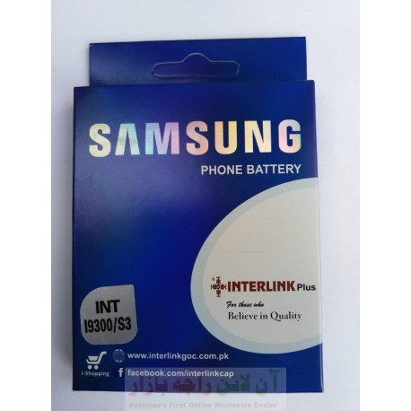 SAMSUNG S3 i9300 Battery Interlink High Performance