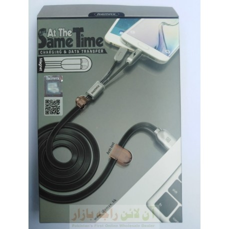 Same Time Premium Quality Magnet Data Cable 2in1