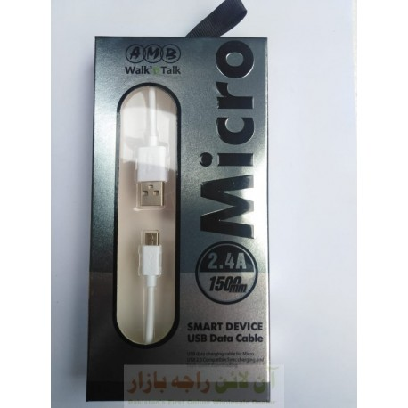 AMB Micro Smart Data Cable High Speed 2.4A