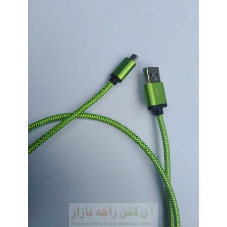 Silk Soft Data Cable Micro 8600