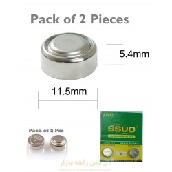 Pack of 2 SSOU AG13 Batter Cell for Watches Toys Laser Lights