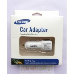 SAMSUNG Car Adapter 15Watt 2.4A Adaptive Fast