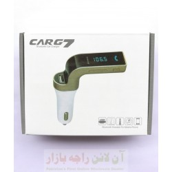 Car G7 Bluetooth Modulator and Charger