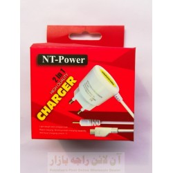 NT Power Charger 2in1 Micro 8600 & N70 ThinPin