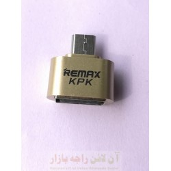 Remax OTG Connector USB to Micro 8500