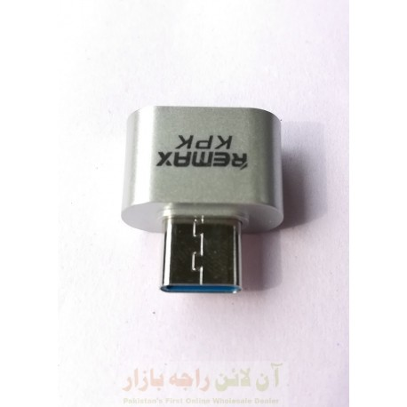 Remax Type C OTG Connector USB to Type C
