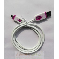 DC Wave Filter Data Cable Micro 8600