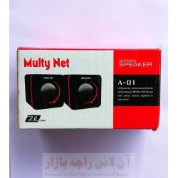 Multy Net Multimedia Computer Speaker A-01