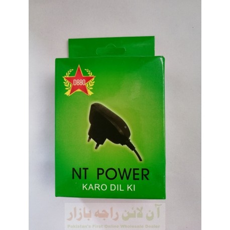 NT Power D880 Charger Micro 8600