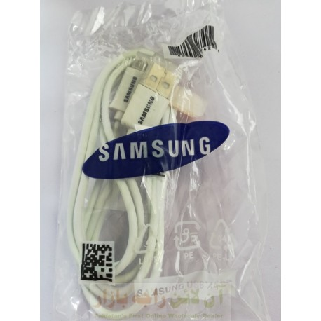 SAMSUNG Soft Head Data Cable Micro 8600