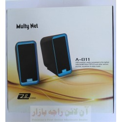 Multy Net A-011 Computer Speaker