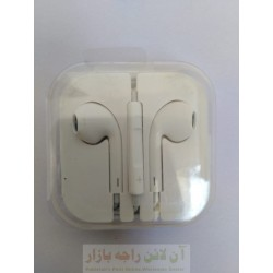 Honor Stereo Hands Free with Glass Case