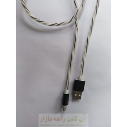 Soft Flexible Data Cable 2 Meter Long