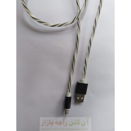 Soft Bi Color Data Cable 2 Meter Long