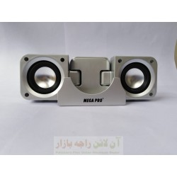 Mega Pro Stylish Foldable Speakers for Mobile & PC
