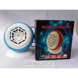 AUX Based HiFi Music Speaker