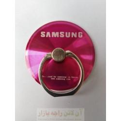 SAMSUNG 3D Back Ring Clip