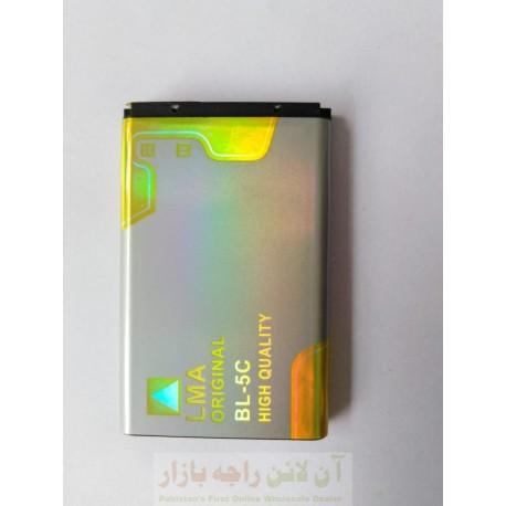 LMA Original Battery BL-5C High Quality