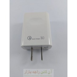 HUAWEI Quick Charge Original Adapter
