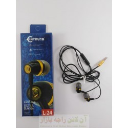 INTOUCH Extra Base Stereo Hands Free L-24