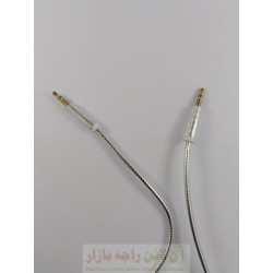 Silver Cap Premium AUX Cable