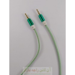 Metal Head Strong Flexi AUX Cable