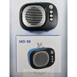 Classic Style MP3 Bluetooh Multimedia Speaker MD-98