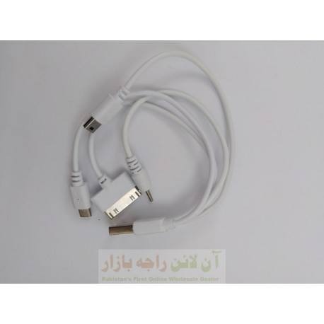 4in1 Power Bank Data Cable for V3 iphone 4 Micro 8600 & N70 Thin Pin