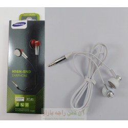 SAMSUNG Voice Spectrum High End Hands Free XT-01