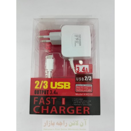 KW310 Fast Charger 3USB 3,4A Micro 8600