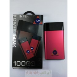 AT ALFA infinity Power Bank 10000mAh