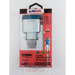 AT ALFA AT-111 Micro USB Charger 3in1 3.1A