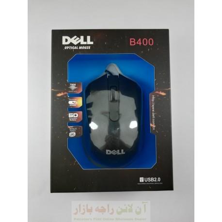Dell B400 Hyper Mouse