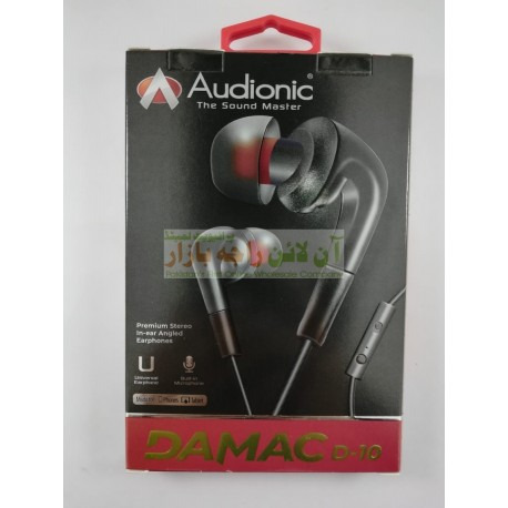 Audionic Sound Master DAMAC Hands Free D10