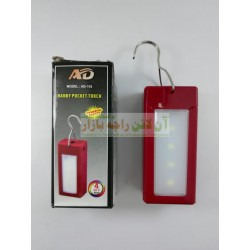 Rechargeable Handy Pocket Torch