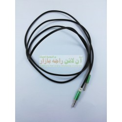 Metal Head Premium AUX Cable