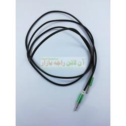 Metal Head Premium AUX Cable