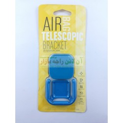 Air Bag Telescopic Mobile Wall Hanging Bracket