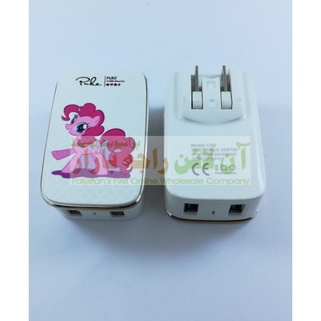Strong & Powerful 2in1 Adapter C08 3A