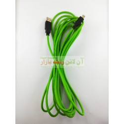 5 Meter Extremely Long Data Cable Micro 8600