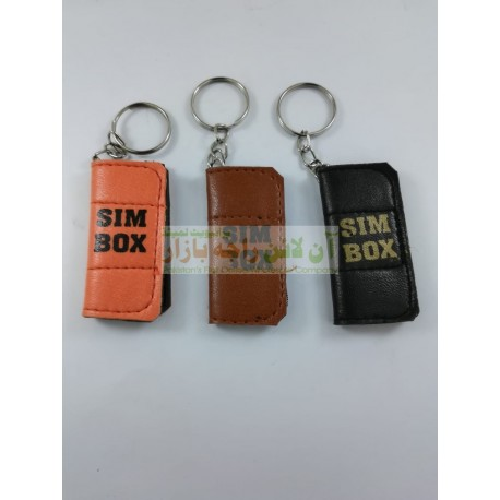 Multi Color SIM BOX Key Chain