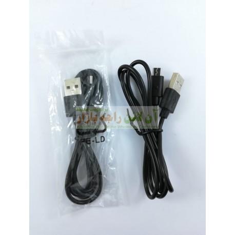 Micro 8600 Classic Data Cable