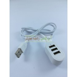 Smart USB Hub & Extension