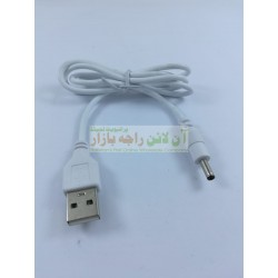 NOKIA Thick Pin 7210 Charging Cable
