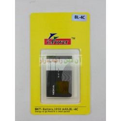 NOKIA Battery BL-4C High Quality