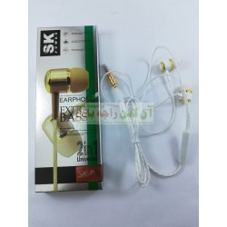 SK Power 2in1 Hands Free Extra Base SK-02