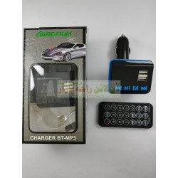 BARDETUM Car Bluetooth MP3 Plus Charger